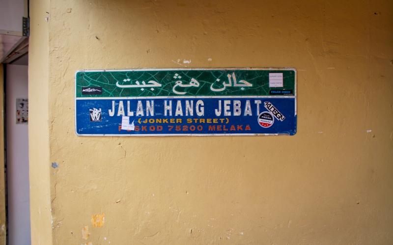 Malacca2-64