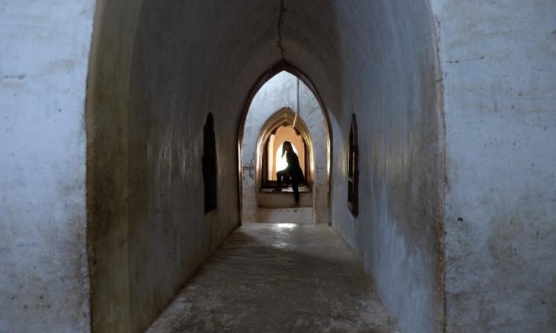 Bagan-47