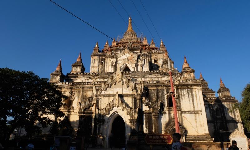 Bagan-92